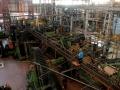 Pabrik Gula 2